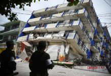 MEXICO EARTHQUAKE :AT LEAST 217 DEAD AFTER POWERFUL QUAKE
