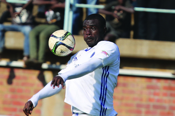 Epoupa set to leave Dynamos