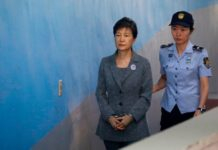 SOUTH KOREA'S FORMER PRESIDENT SENTENCED TO 24 YEARS IN PRISON