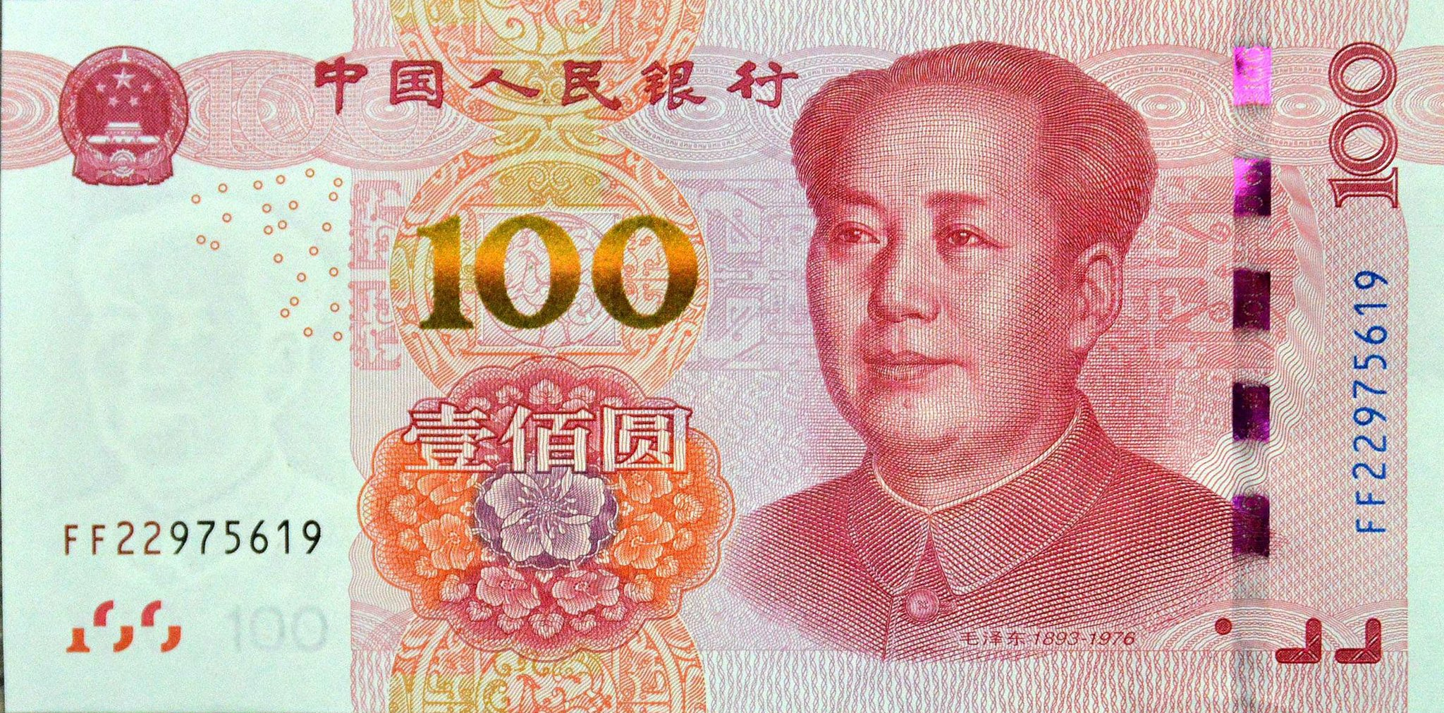 The Rmb Was Added To Imf S Basket Of Currencies Two Years Ago Meaning It Is Now A Reserve Currency That Can Be Used As Unit Exchange In
