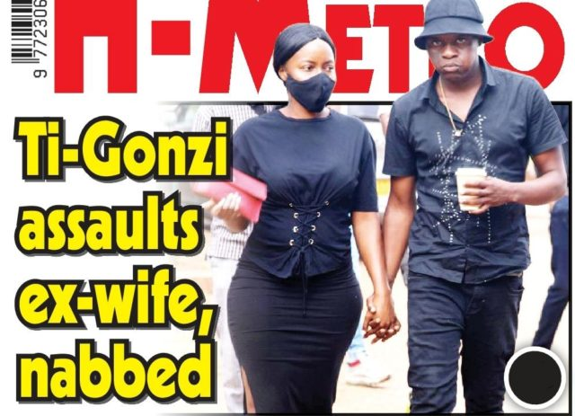 Ti Ginzi Nabbed For Assaulting Ex-Wife! - Full Story